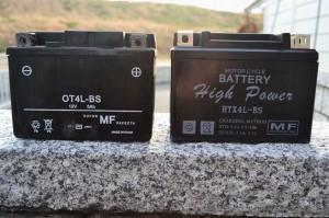 バッテリー交換4