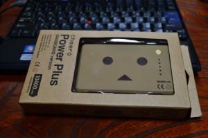 ダンボーモバイルバッテリー001