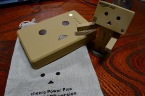 ダンボーモバイルバッテリー002